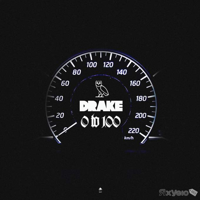 0 To 100 - Drake (Remix)