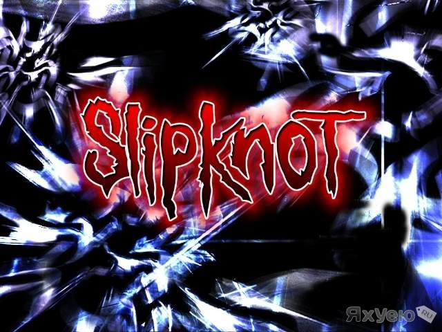 Slipknot - The Devil In I. свежак от 12.10.14