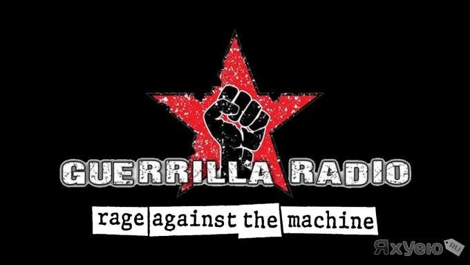 """Rage Against The Machine"" - ""Guerrilla Radio"" (guitar coronavirus-cover)"
